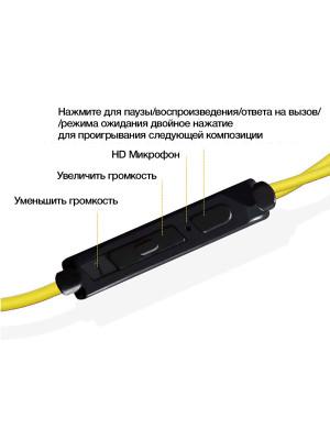 Наушники  с микровоном проводные  DUDAO X2 Mini jack 3.5 мм