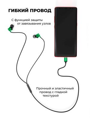 Проводные наушники DUDAO X4C, зеленый