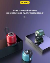 Портативная колонка DUDAO Bluetooth Y3, синий