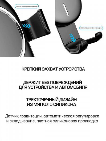 Автомобильный держатель для телефона с беспроводной зарядкой  DUDAO F3Pro