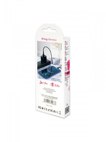 KING PREMIUM PRODUCT K15 Кабель lighting для устройств Apple